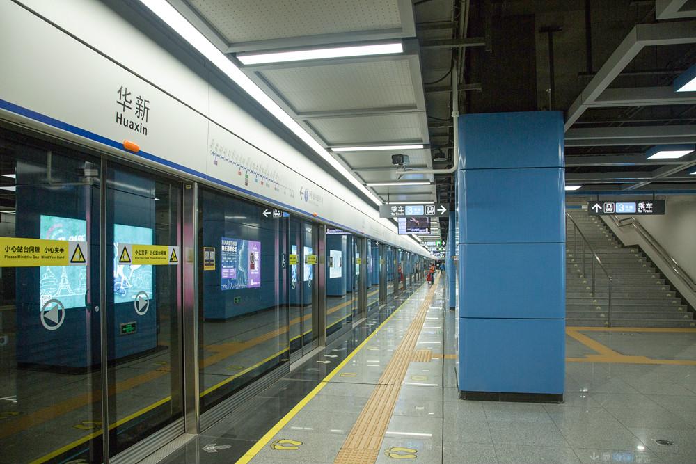 华新站gai.jpg